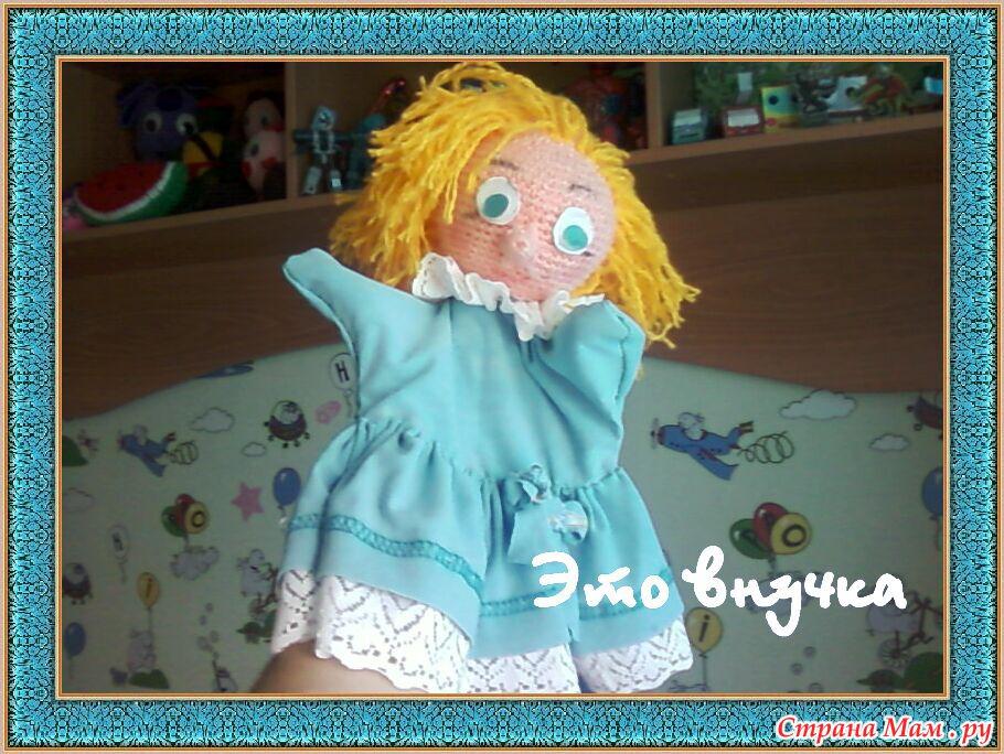 Перчаточная кукла своими руками мастер класс 47