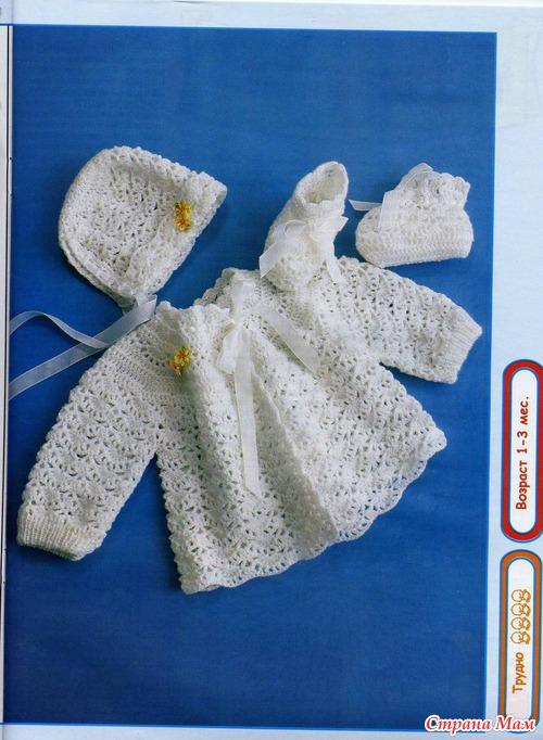 Вязание для новорожденных летние 199