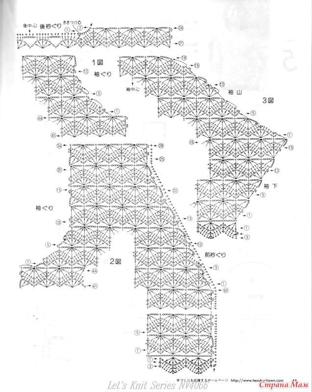 Вязание крючком из китайских журналов со схемами