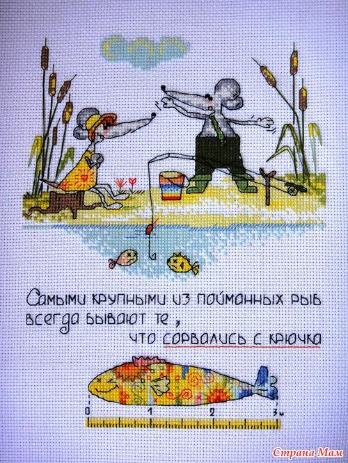 """""""Секрет рыбака""""."""