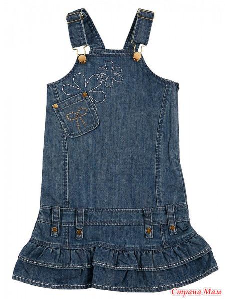 Выкройка детского платья из джинса