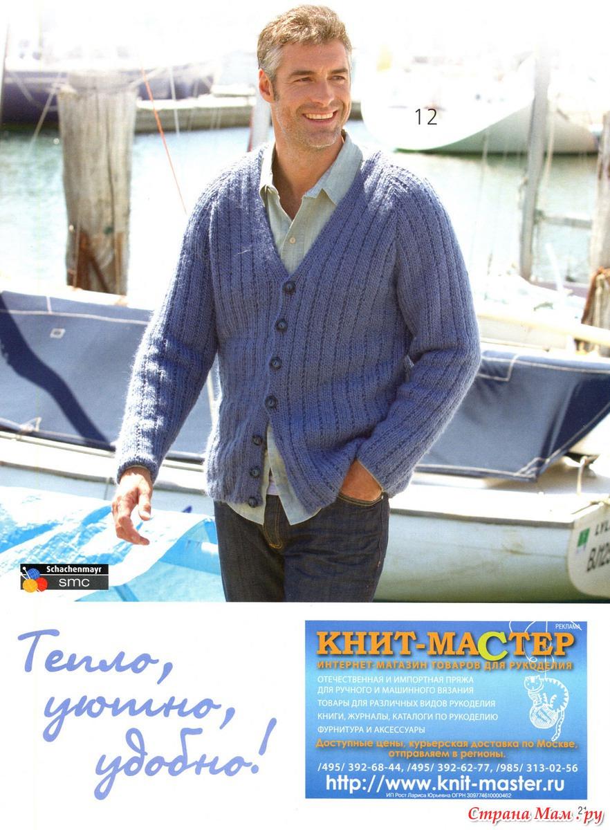 Вязаный женский свитер схема фото 649