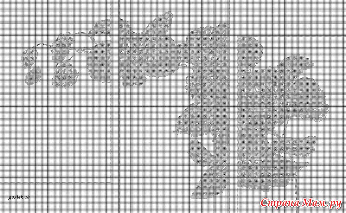 Схема триптих вышивка схемы 686