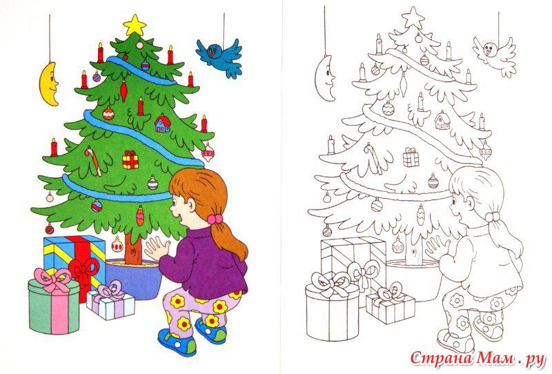Раскраска на новый год цветная
