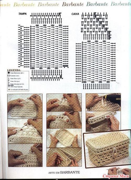 Крючок вязание коробочки