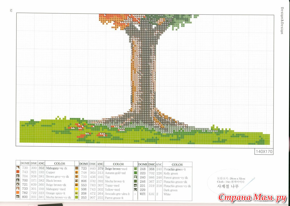 Схемы вышивки деревья времена года схемы