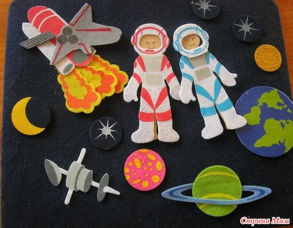 Поделка своими руками по теме космос
