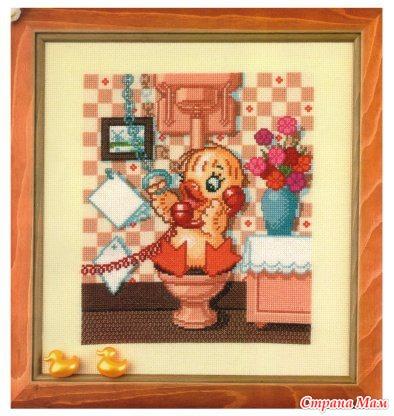 Утёнок с телефоном в туалете))