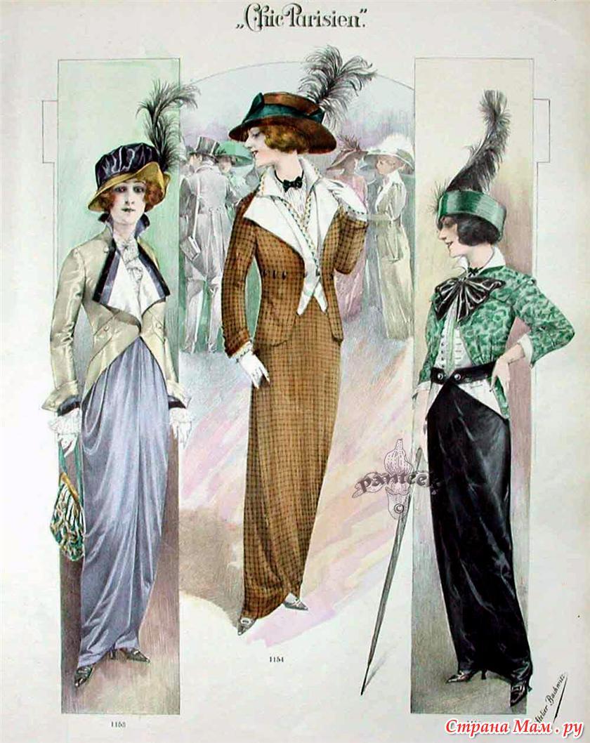Британская Мода Одежда