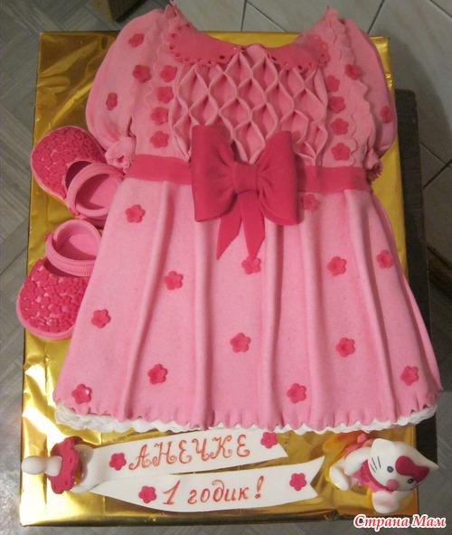 Как сделать платье из мастики на торт 919