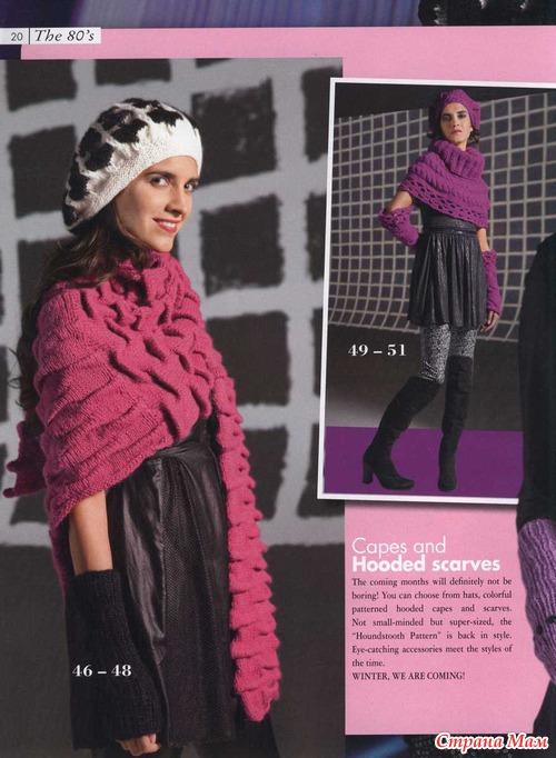 Журнал Hats & Acc 2011