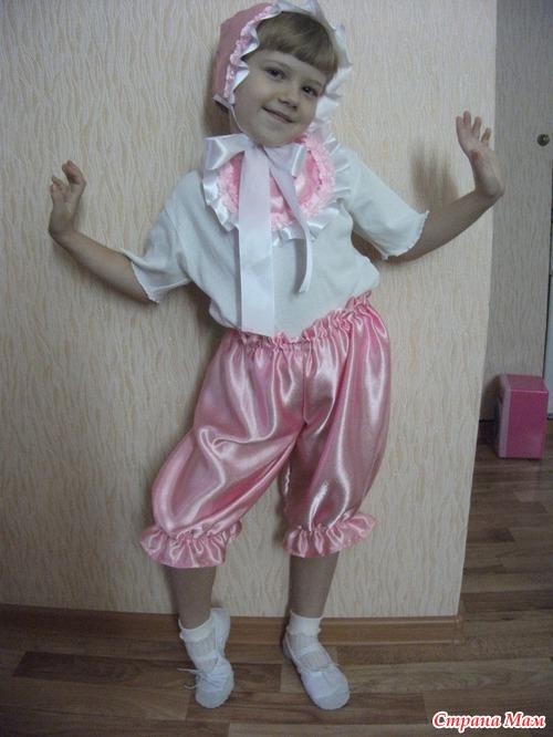 Костюм карапуза - Костюмерная для малышей - Страна Мам