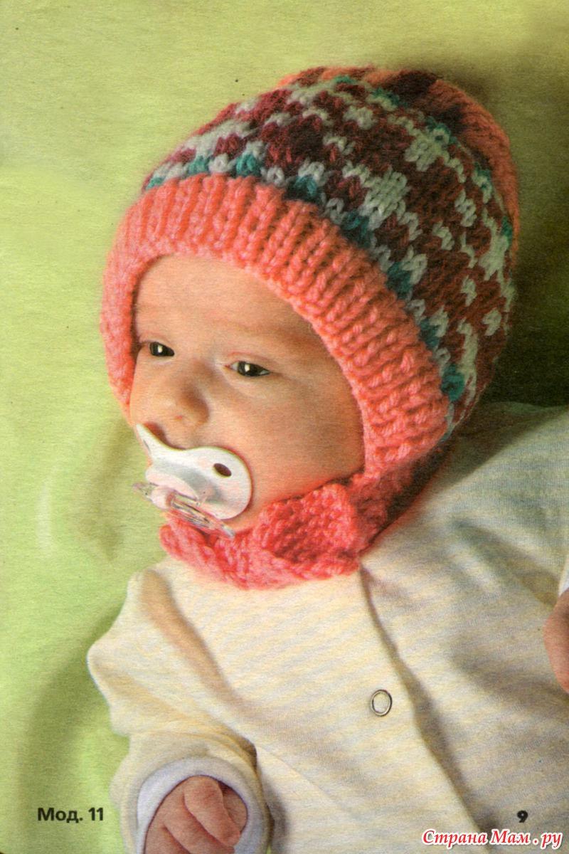 Как вязать шапочки для самых маленьких