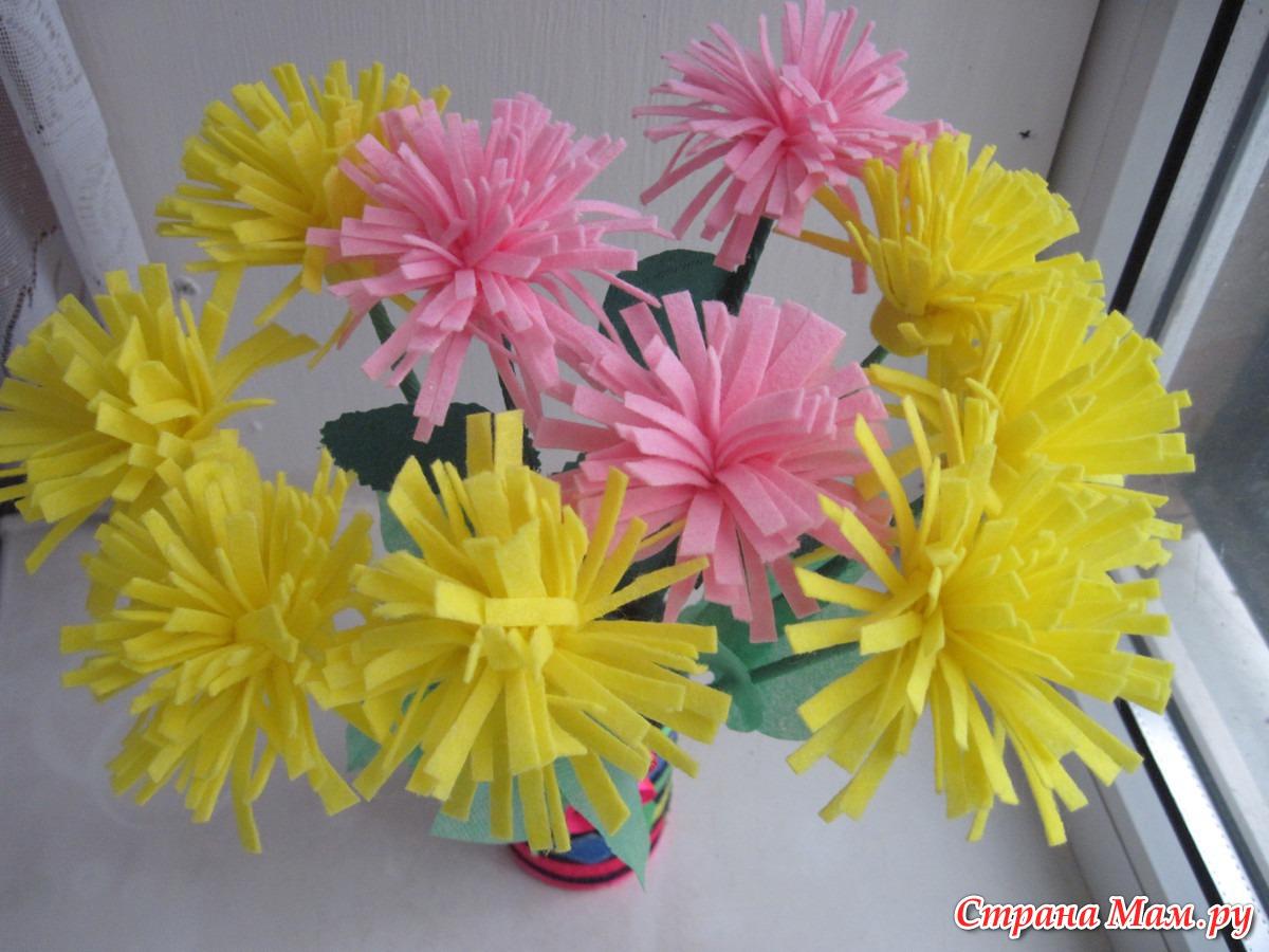 Сделать хризантему из салфеток своими руками