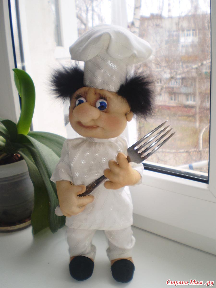 Как сделать поварёнка своими руками