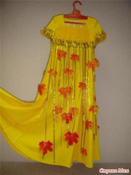 Как сделать платье осени фото