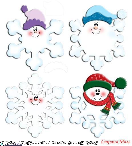 Как сделать шапочки снежинок