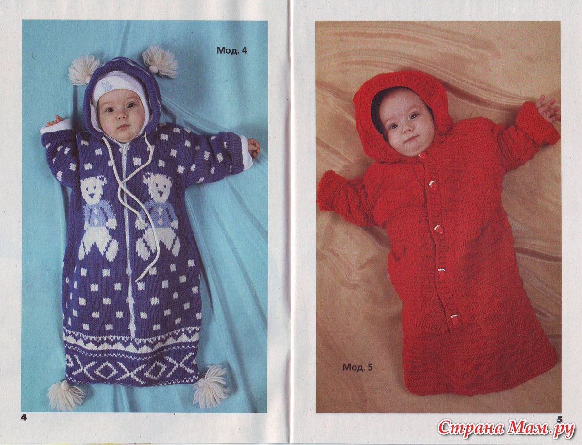 Вязание для новорождённых своими руками 71