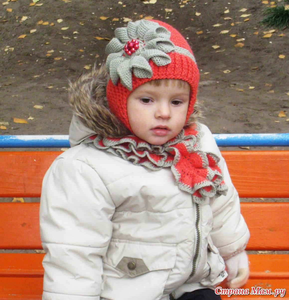 Вязание крючком шапочки для девочки на зиму