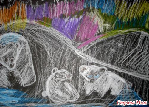 картинка для детей северное сияние