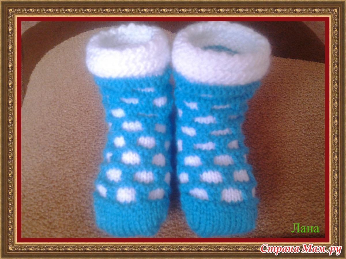 Вязание носочков для ребенка 2 лет