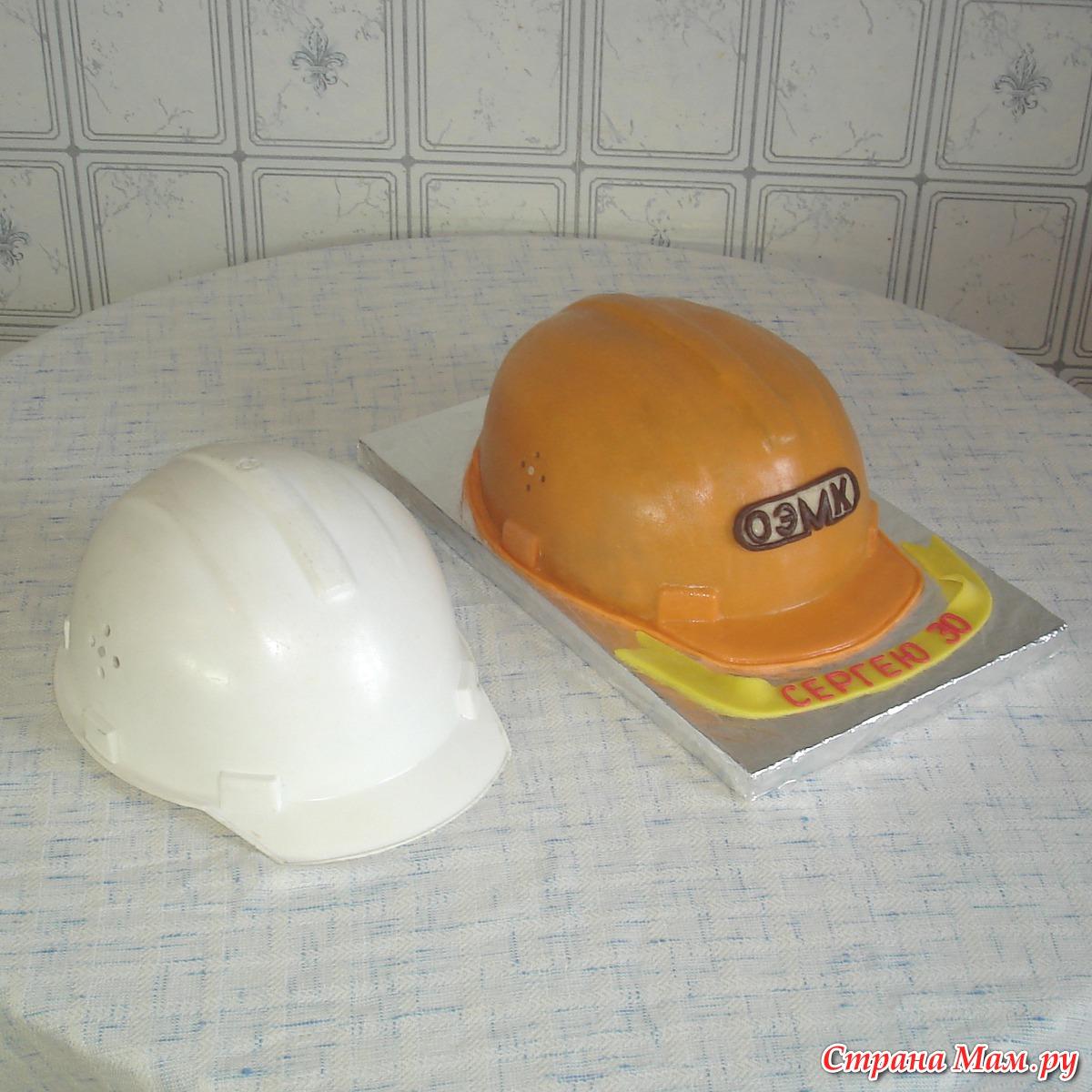 Каска строителя своими руками 11