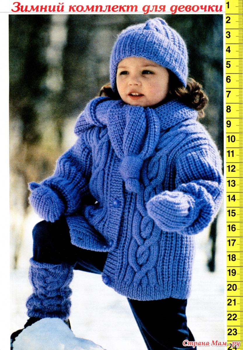 Детская зимняя шапка с ушками Вяжем 17