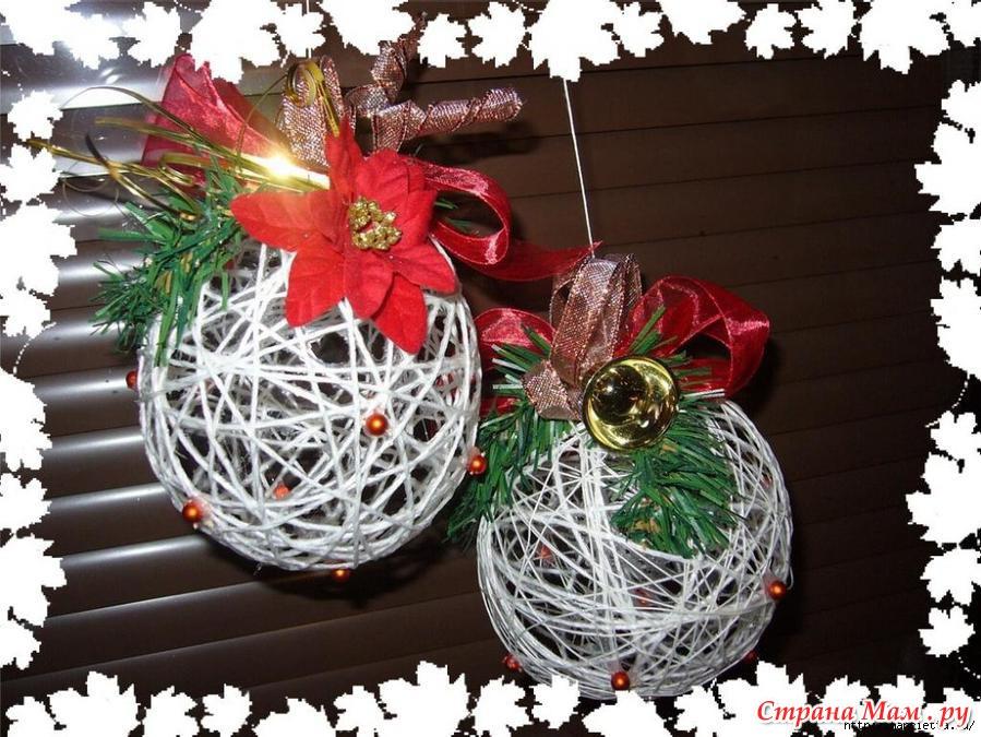 Новогодние игрушки сделанные своими руками из ниток