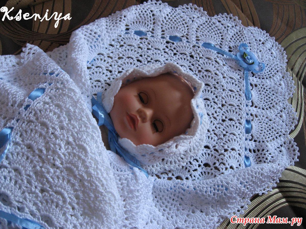 Как сшить мешок для новорожденного выкройка 715