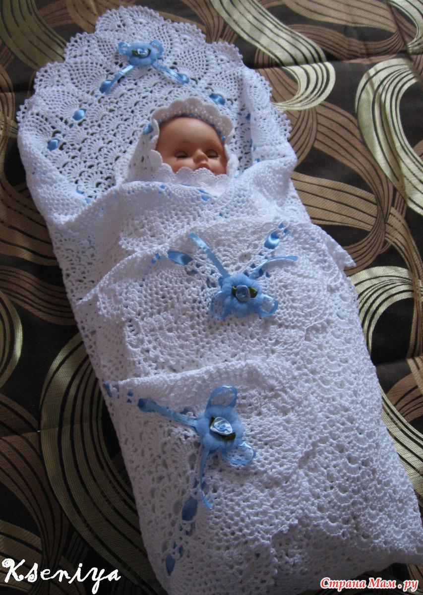 Вязание для новорождённых своими руками 73