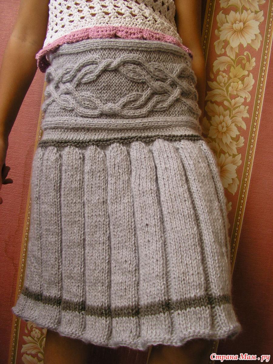 Вязанные юбки на спицах в складку