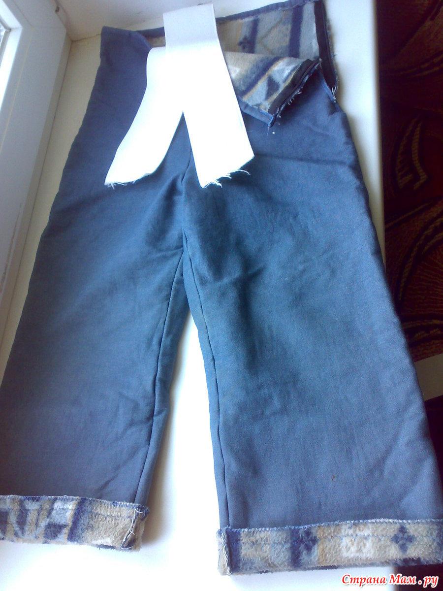 Как сделать так чтобы у брюк не было коленок 280