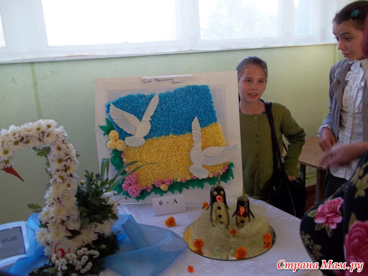 День независимости в украине поделки