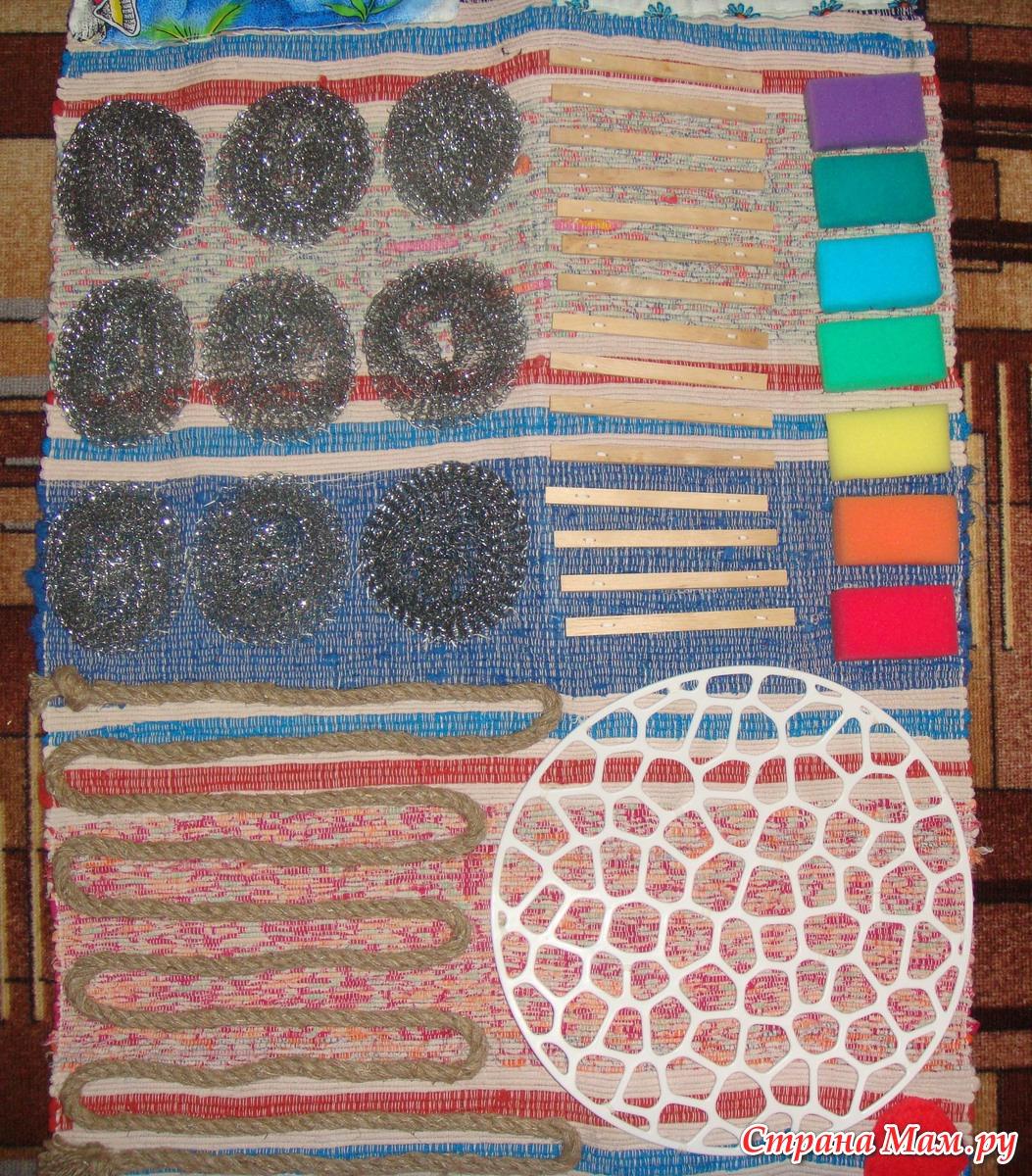 Развивающий коврик для стоп своими руками