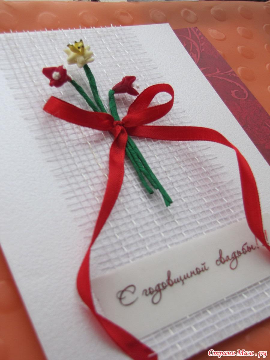 Фото открытки в подарок