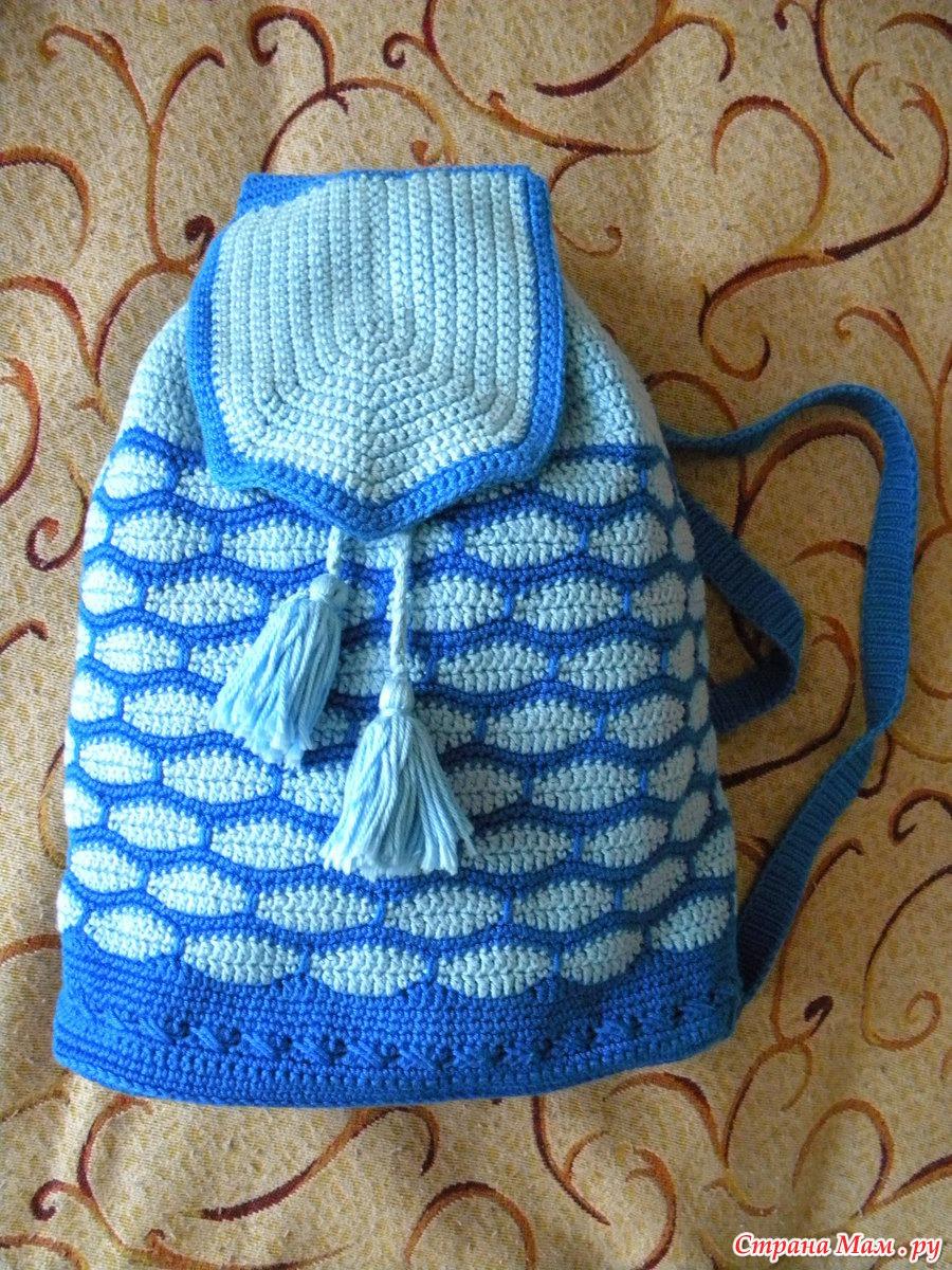 Вязаные рюкзачки для детей фото