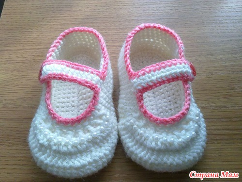А это пинетки туфельки,