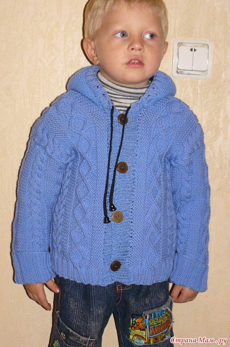 Вязание куртки для мальчиков 704