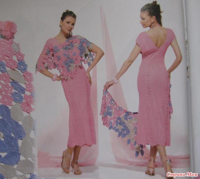 платье для мамы на выпускной фото