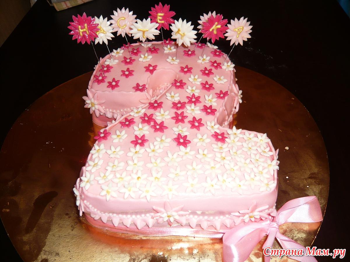 Торт на день рождения девочке 2 года фото своими руками