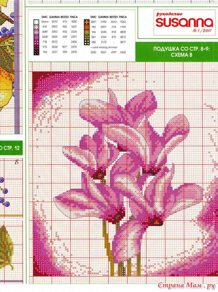 Схемы вышивок журнал сюзанна 98