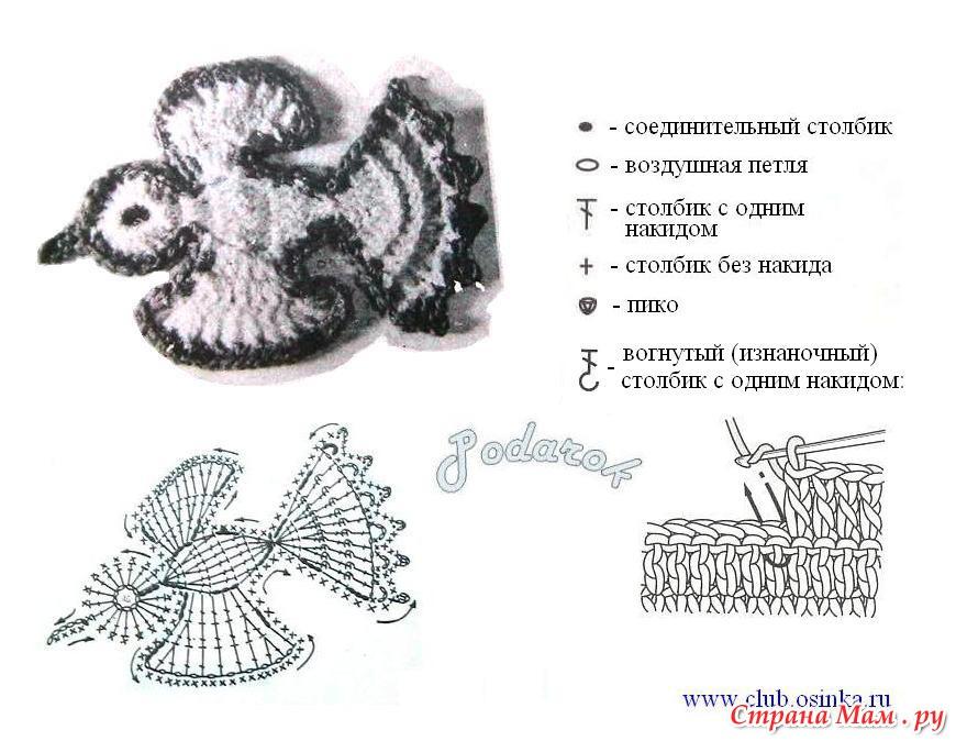 Вязание птички схема