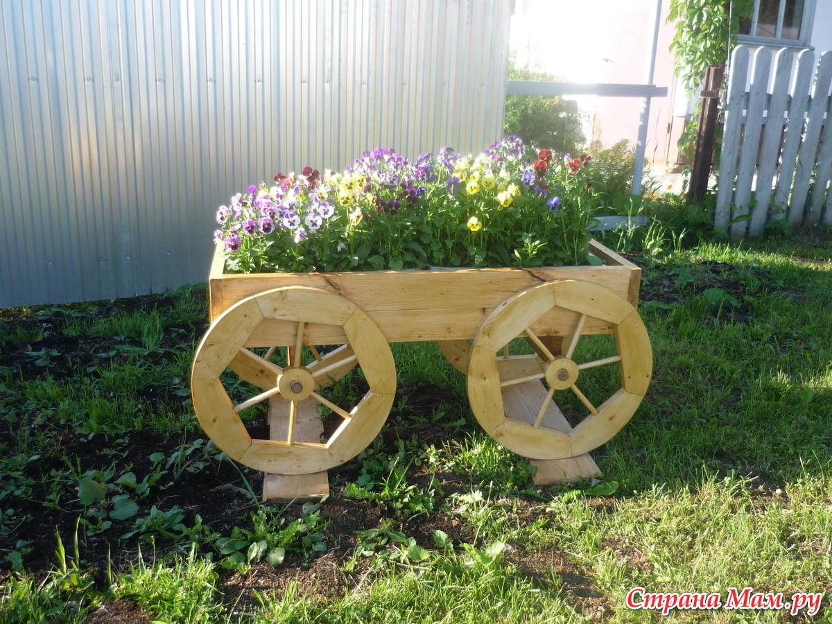 Как сделать колесо для сада
