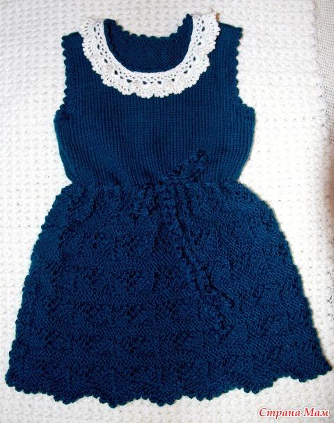 Платье-сарафан на зиму для