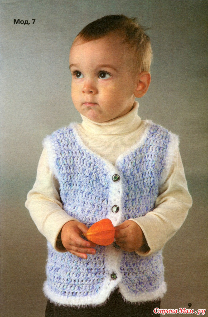 Жилетки, безрукавки для детей - Вязание спицами - сообщество 27