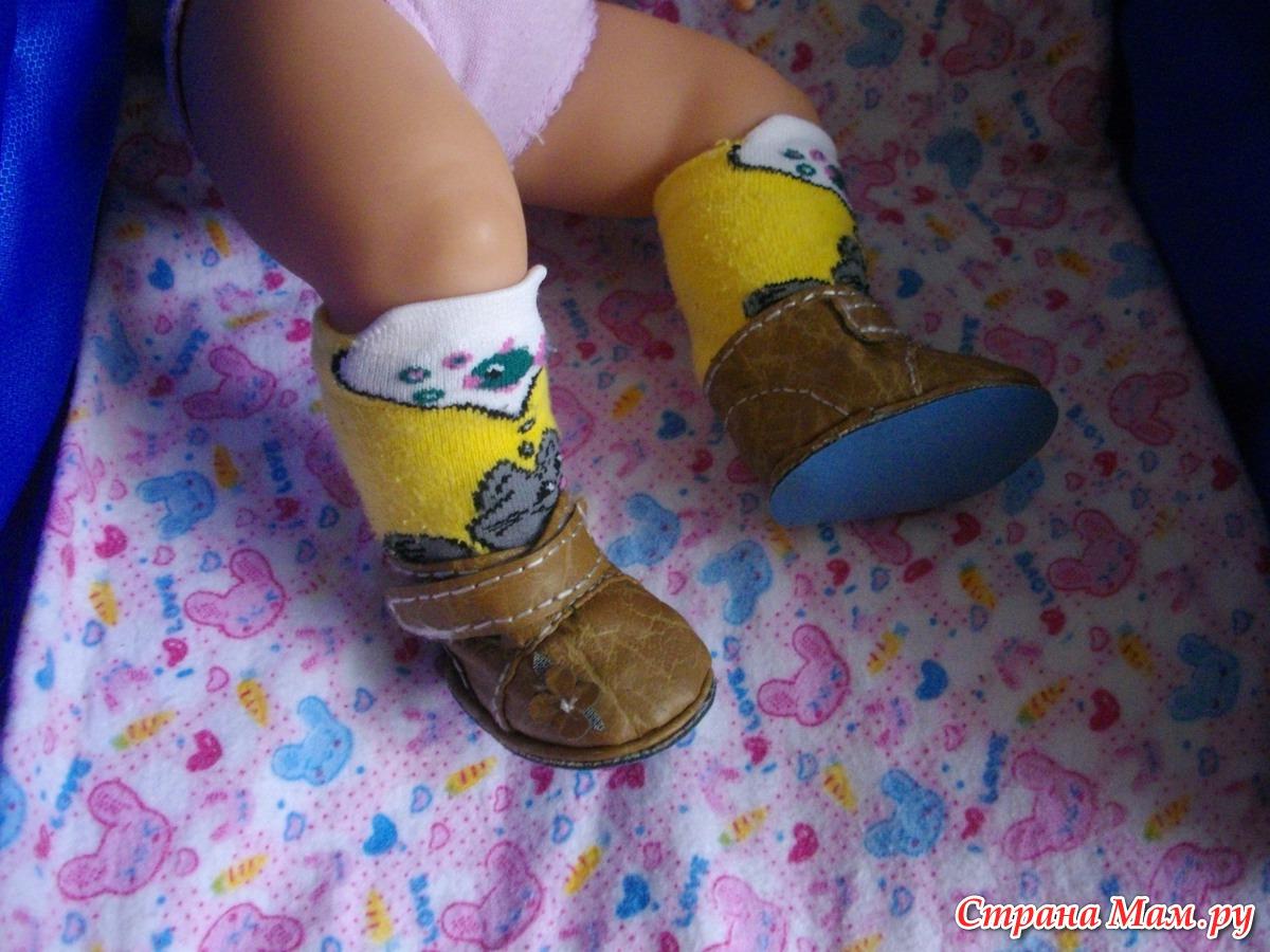 Как сделать ботинки для беби бона