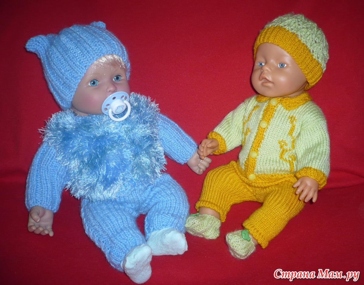Вяжем куклу на ютубе 14