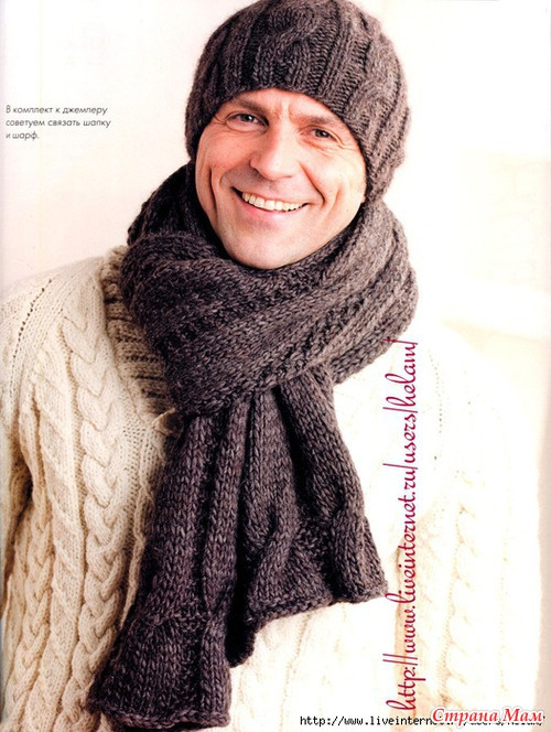 "Мужской свитер, шапка и шарф """
