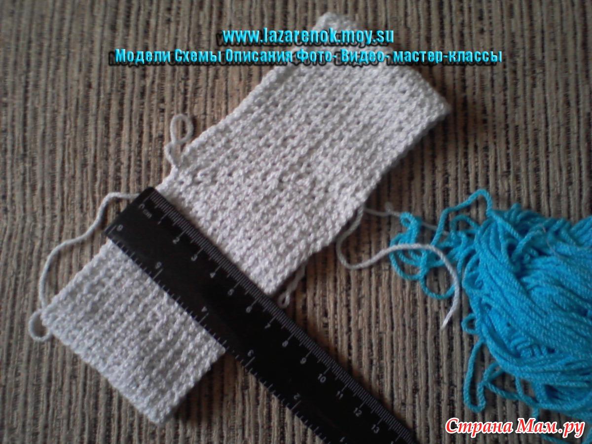 Видеоурок вязание резинок для волос