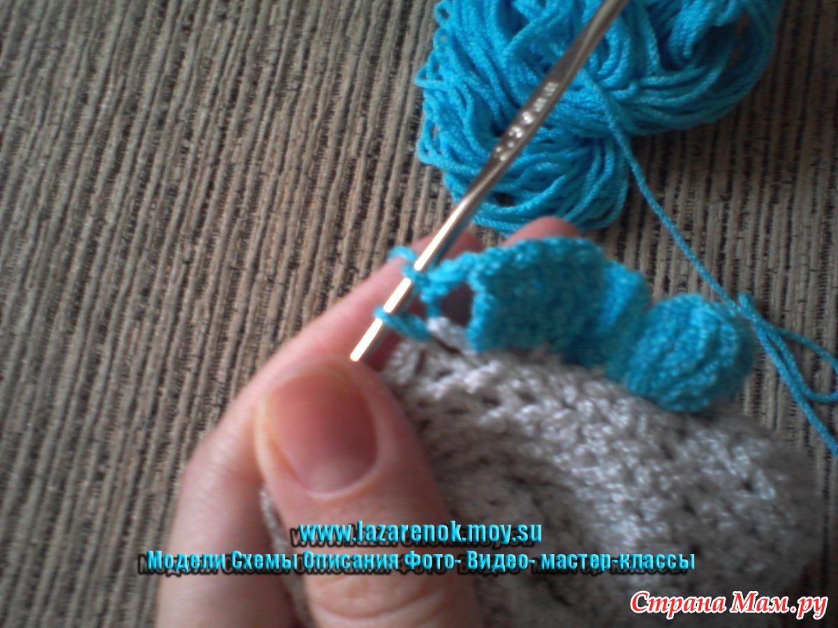 Мастер класс вязания резинки крючком для